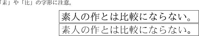 ZXgtfont パッケージ ~XeTeX で...